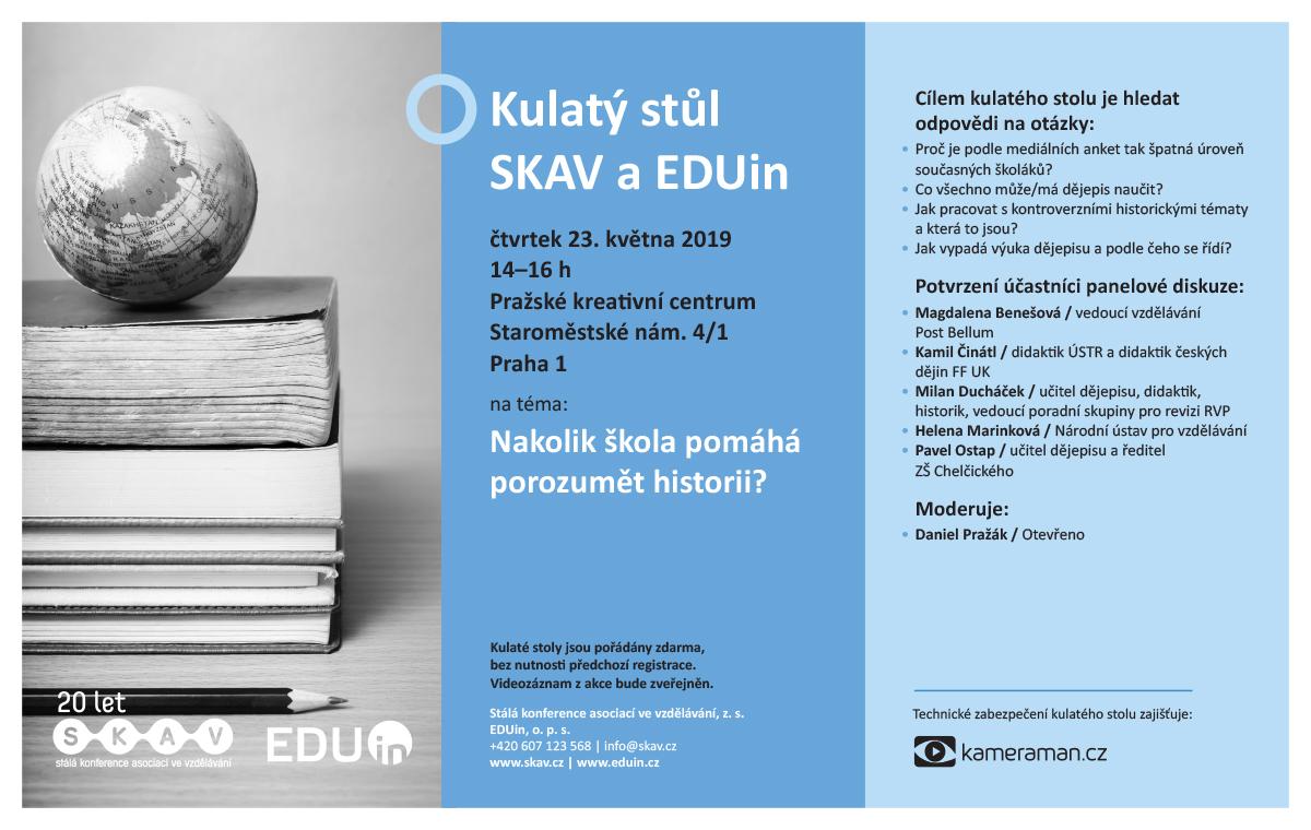 888bcc95f Kulatý stůl SKAV a EDUin na téma: Nakolik škola pomáhá porozumět ...